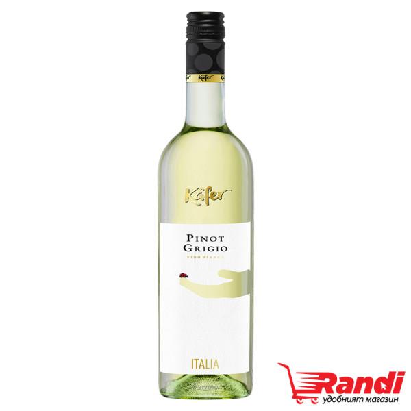 Вино Kafer Pinot Grigio 750мл.