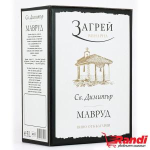 Вино червено Mavrud Zagreus Св.Димитър 3л.