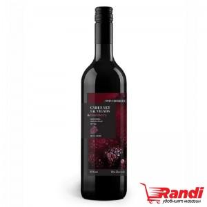 Червено вино The Wineberries Каберне совиньон и къпина 750мл.
