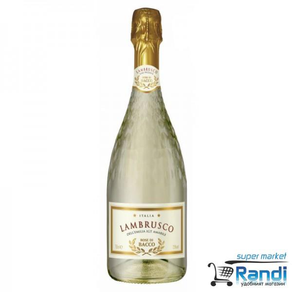 Пенливо вино Lambrusco Bianco Rose Di Bacco 750мл.