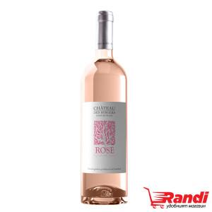 Вино Chateau des Bergers Розе 750мл.