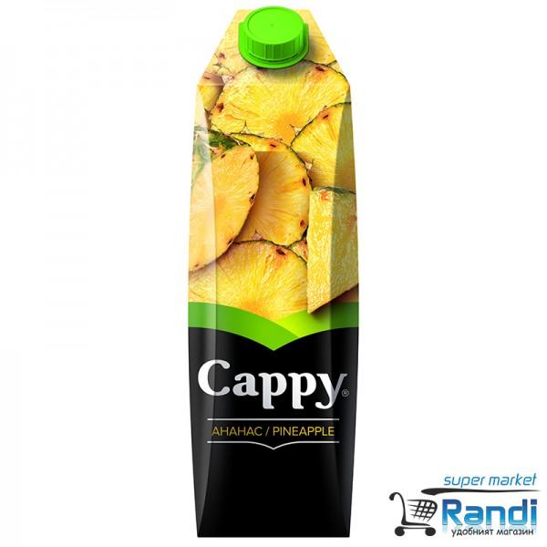 Сок Ананас Cappy 100% 1л.