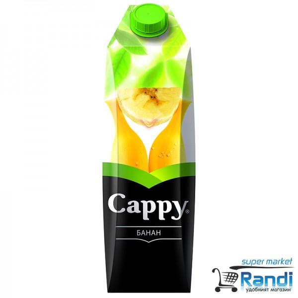 Плодова напитка Банан  Cappy 1л.