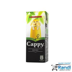 Плодова напитка от Банан Cappy  200мл.