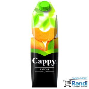 Плодова напитка Кайсия Cappy 1л.