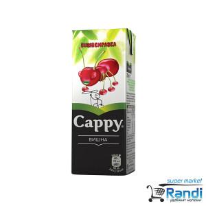 Плодова напитка от Вишна Cappy  200мл.