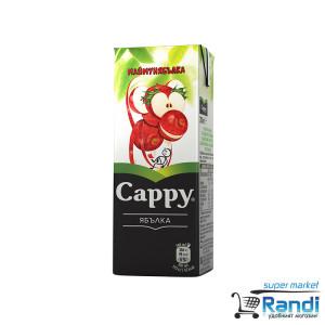 Плодова напитка от Ябълка Cappy 200мл.