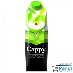 Плодова напитка Зелена Ябълка Cappy 1л.