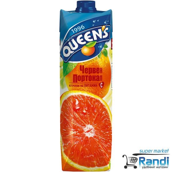 Плодова напитка от Червен портокал Queen's 1л.