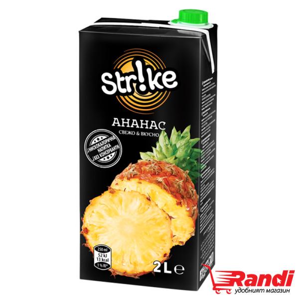 Плодова напитка Strike ананас 2л.