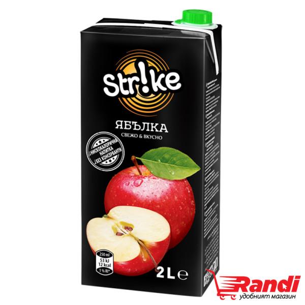 Плодова напитка Strike ябълка 2л.