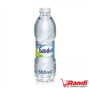 Минерална вода Банкя 500мл.