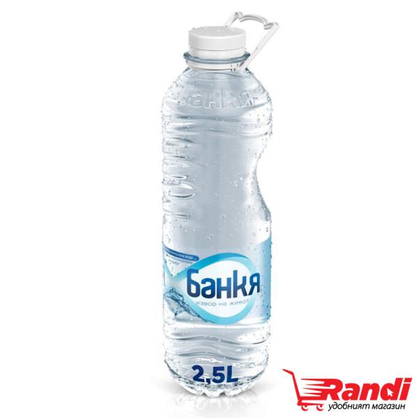 Минерална вода Банкя 2,5л.
