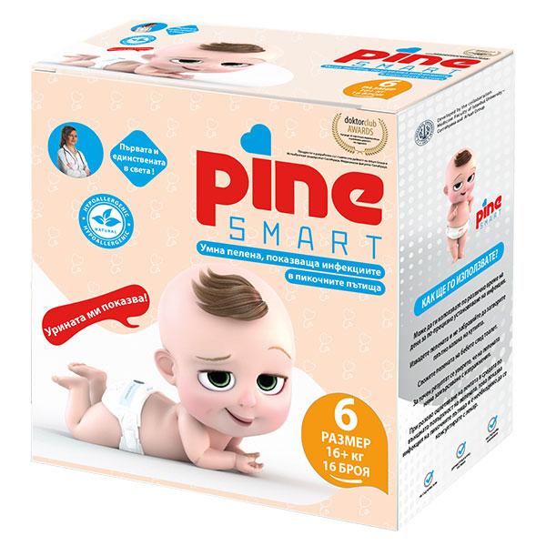 Умни Пелени Pine Smart (6) +16кг. 16 броя