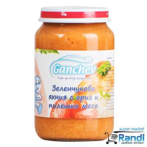 Зеленчукова яхния с ориз и пилешко месо 12+ месеца Ганчев 190гр.