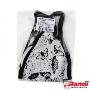 Маска текстилна двуслойна сива с черни пеперуди