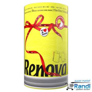 Кухненска ролка Renova жълта 1бр.