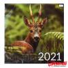 Календар Животни 2021 стенен