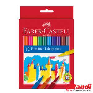 Флумастери Faber Castell 12 цвята