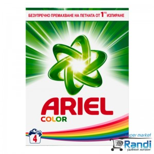 Прах за пране Ariel color  concentrate - цветно 260гр.