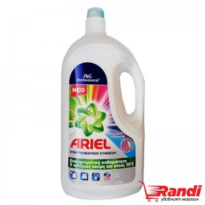Течен перилен препарат Ariel colour 70пр. 3,85л.