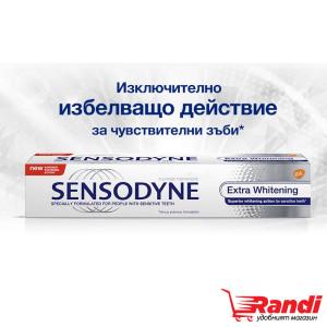 Паста за зъби Sensodyne Extra  Whitening 75мл.