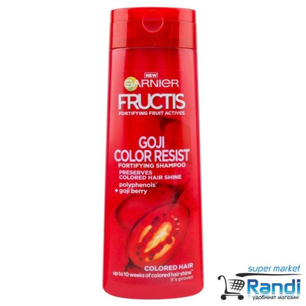 Шампоан Garnier Fructis Goji color resist 250мл.
