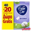 Ежедневни превръзки Every Day normal all-cotton 40+20бр.