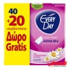 Ежедневни превръзки Every Day normal extra dry лайка 40+20бр.