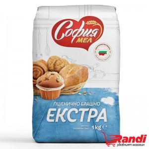 Брашно екстра София Мел 1кг.