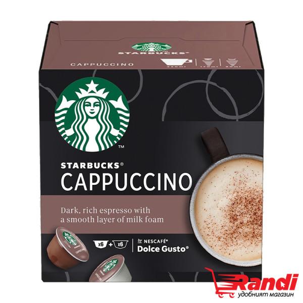 Starbucks Cappuccino Dolce Gusto 12бр.