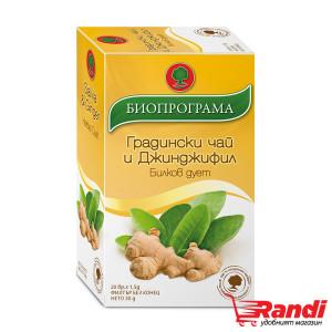 Чай Градински и джинджифил Биопрограма 20бр.