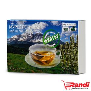 Чай Мурсалски филтър Родопско биле 20 пак. 30гр.