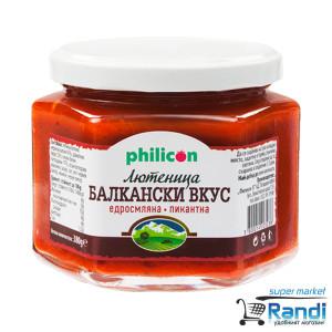 Лютеница Балкански вкус едросмляна - пикантна Philicon 380гр.