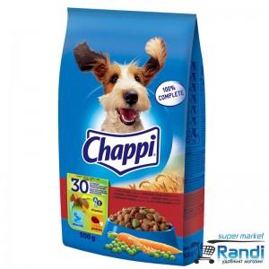 Суха храна за кучета Chappi dry Говеждо, птиче и зеленчуци 500гр.