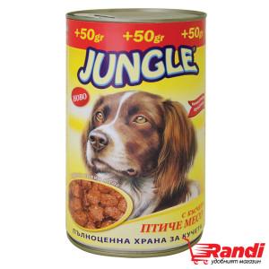 Кучешка храна Jungle с късчета птиче месо 1,250кг.