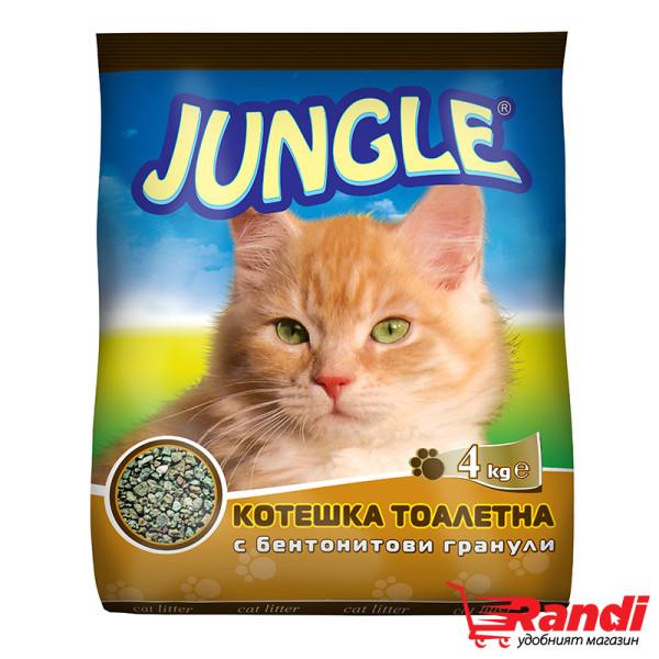 Котешка тоалетна с бентонитови гранули Jungle 4кг.