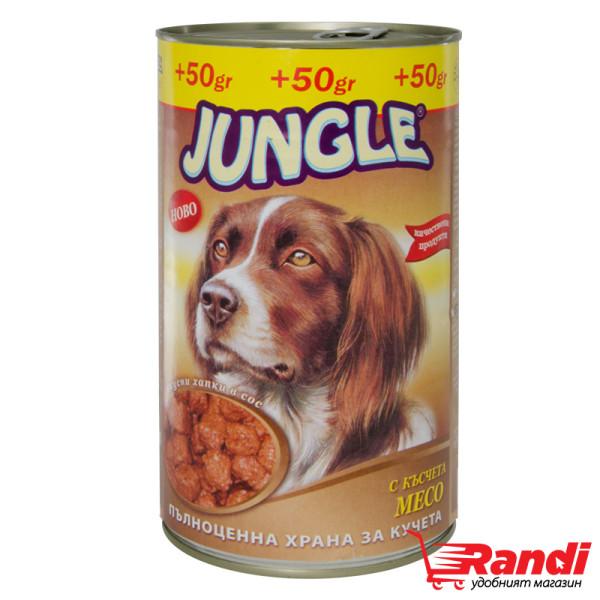 Кучешка храна Jungle с късчета месо 1,250кг.