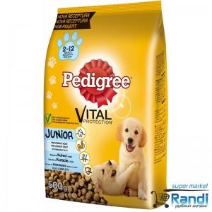 Суха храна за кучета Pedigree dry Junior пиле с ориз 500гр.
