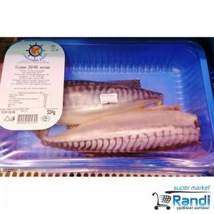 Скумрия чистена охладена Морски дар 8.99лв./кг.- обявената цена е за 500гр.