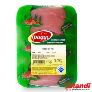 Пилешко бон филе Градус 12.59лв/кг. - предложената цена е за 500гр.