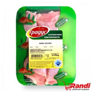 Пилешко долно бутче Градус 7.99лв./кг. - предложената цена е за 500гр.