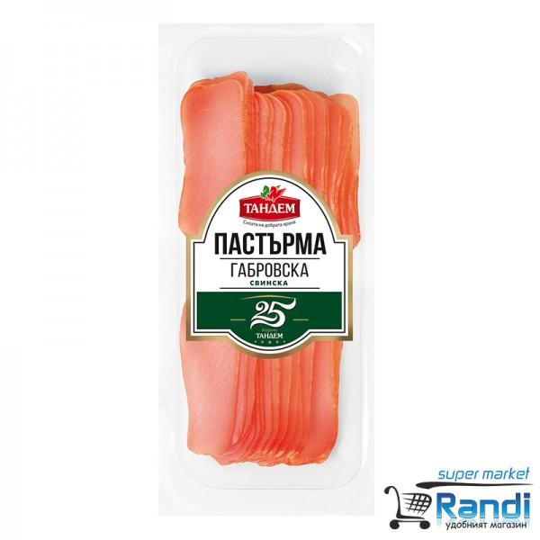 Пастърма Габровска свинска Тандем 130гр.