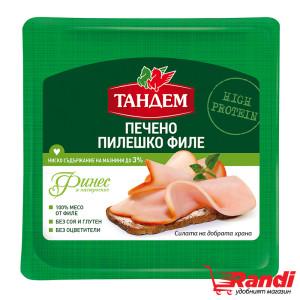 Печено пилешко филе Тандем 140гр. 12бр. слайс