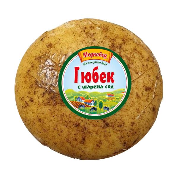 Гюбек кашкавал с шарена сол Медковец 17,59лв/кг. -  предложената цена е за 700гр.