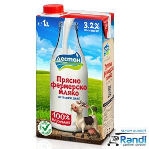 Прясно фермерско мляко Дестан 3,2% 1л.