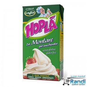 Крем растителен сладкарски Hopla 500мл.