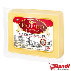 Кашкавал от краве мляко Йовчев 250гр.