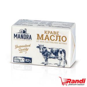 Краве масло 82% Mandra 125гр.