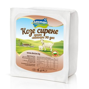 Козе сирене Дестан 15,59лв./кг. - предложената цена е за 500гр.